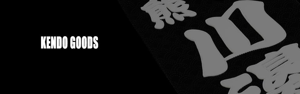 acc-kendo-goods.jpg