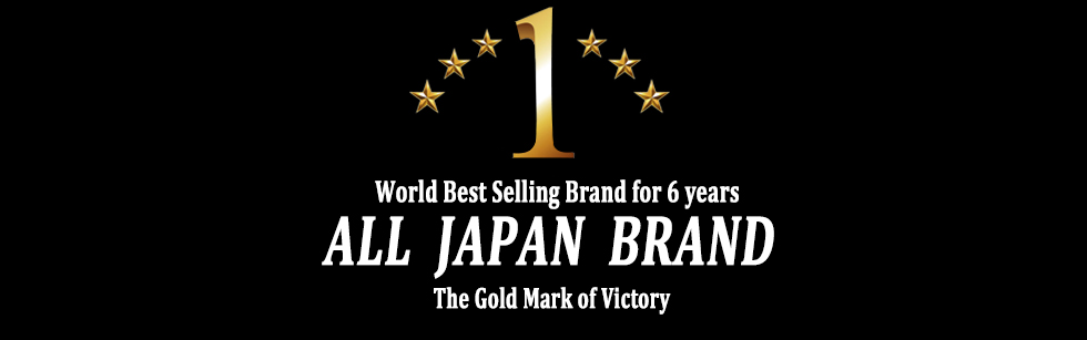 alljapanbrand-best-selling-brand.jpg