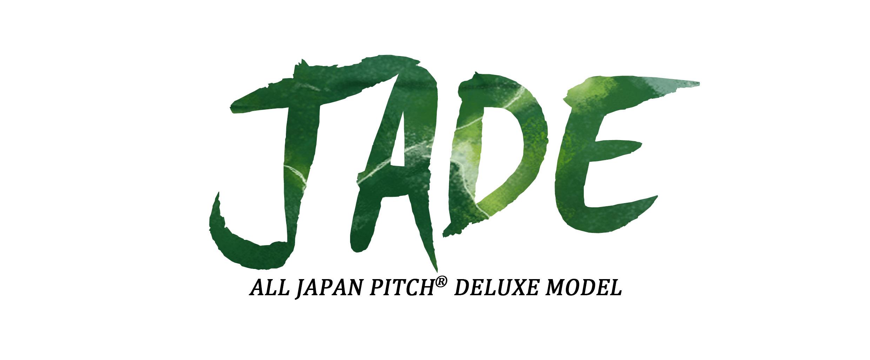 jade-logo-2018.jpg